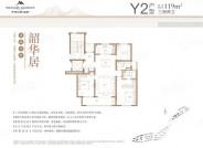 洋房Y2户型