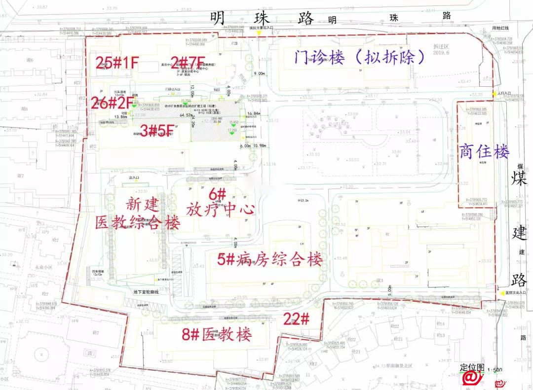 微信图片_20200114072009.jpg