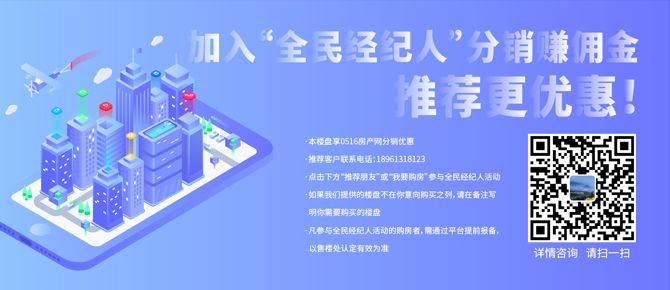荣盛未来广场
