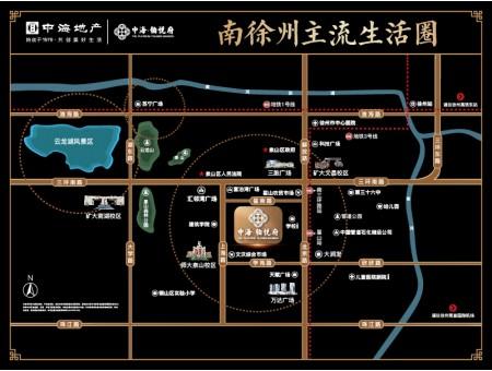 中海铂悦府交通图