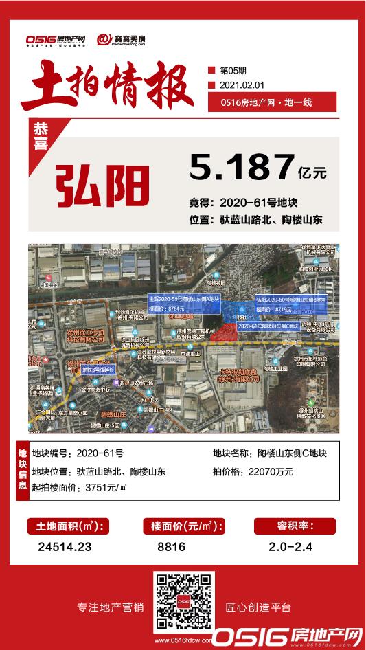 弘阳-03.png